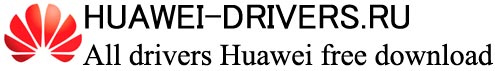 Huawei Drivers for download.